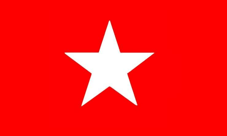 naya-shakti-nepal-flag